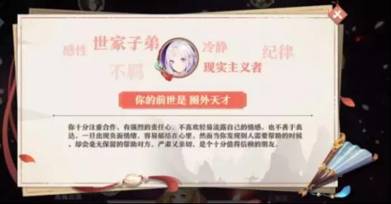 """""""AI红娘""""出现了?《狐妖小红娘》手游黑科技寻梦系统解析"""
