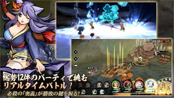 MMORPG手游新作《幽界之门-胧-》将于26日推出