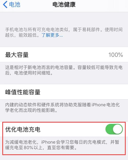 iOS 13.1 中值得关注的四大更新内容