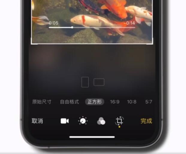 iOS 13 使用技巧:在 iPhone 上像裁剪照片那样裁剪视频
