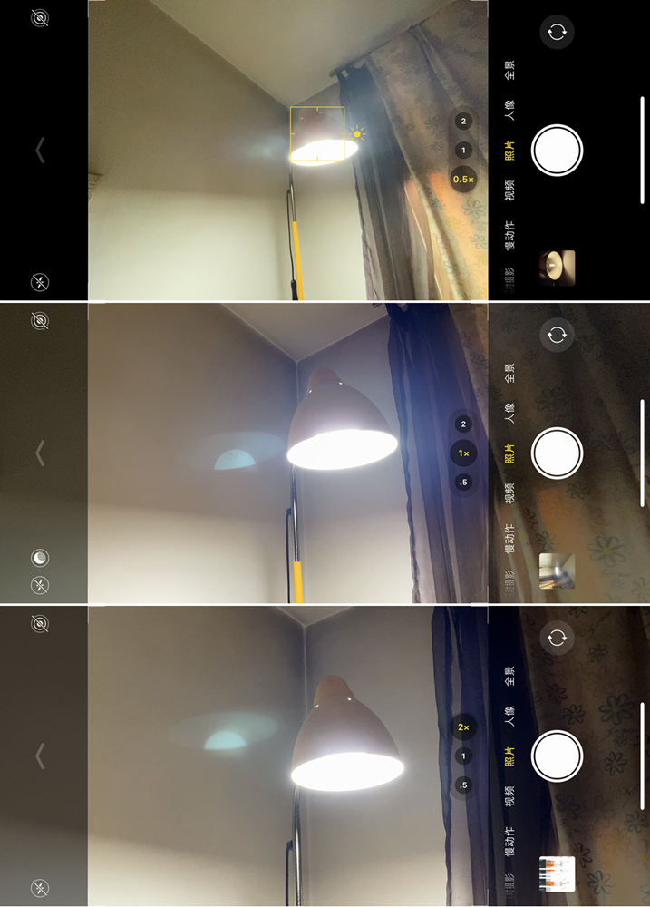 iPhone 11 夜拍时产生的「鬼影」现象是什么?是否正常?
