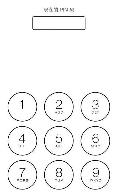 如何开启 iPhone 上的第三道锁:给 SIM 卡设置密码