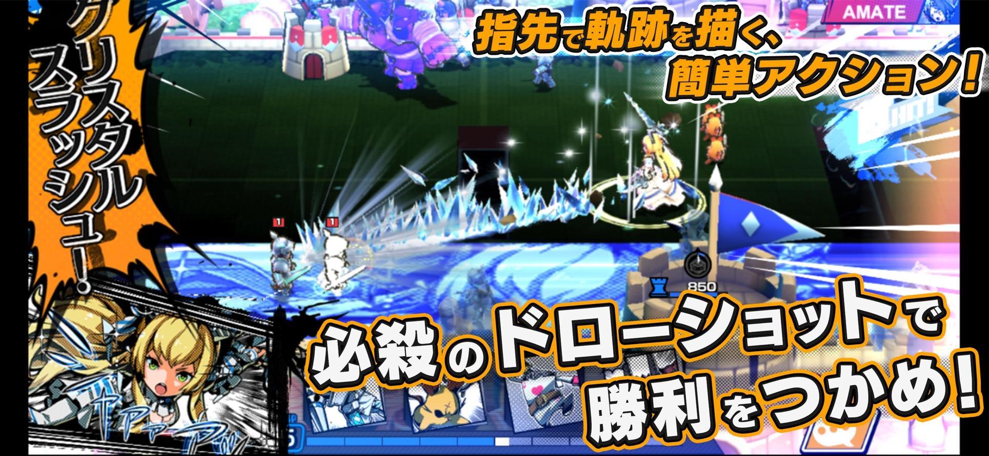 SEGA旗下童话主题对战游戏《乐园联盟》今日推出