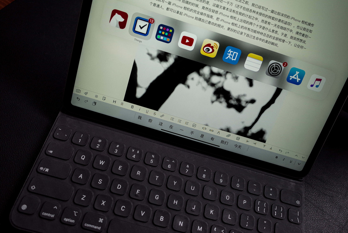 iPadOS 中的鍵盤快捷鍵有哪些?Apple Pencil 有哪些使用技巧?