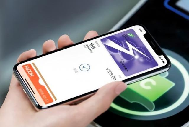 iPhone 彩蛋功能:沒電自動關機后還可以刷地鐵