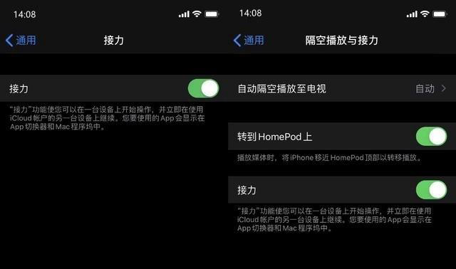 苹果发布 iOS 13.2 首个测试版:为 iPhone 11 带来深度融合功能