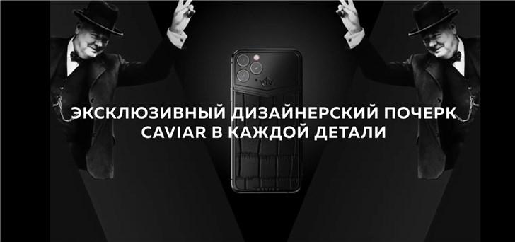 奢侈品牌商推出 iPhone 11 Pro/Max 钛金定制版:2.7 万起售