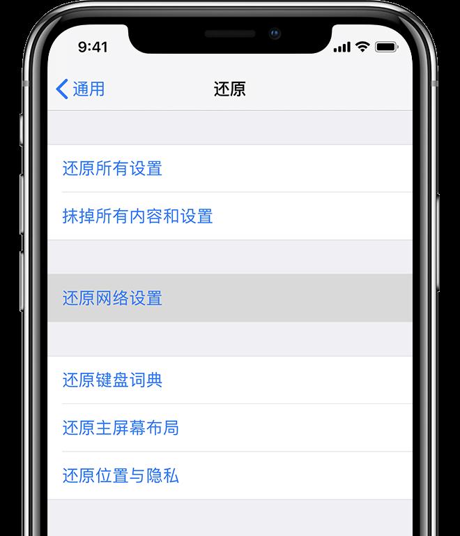 iPhone 频繁收到 iTunes Store 报错弹窗怎么解决?