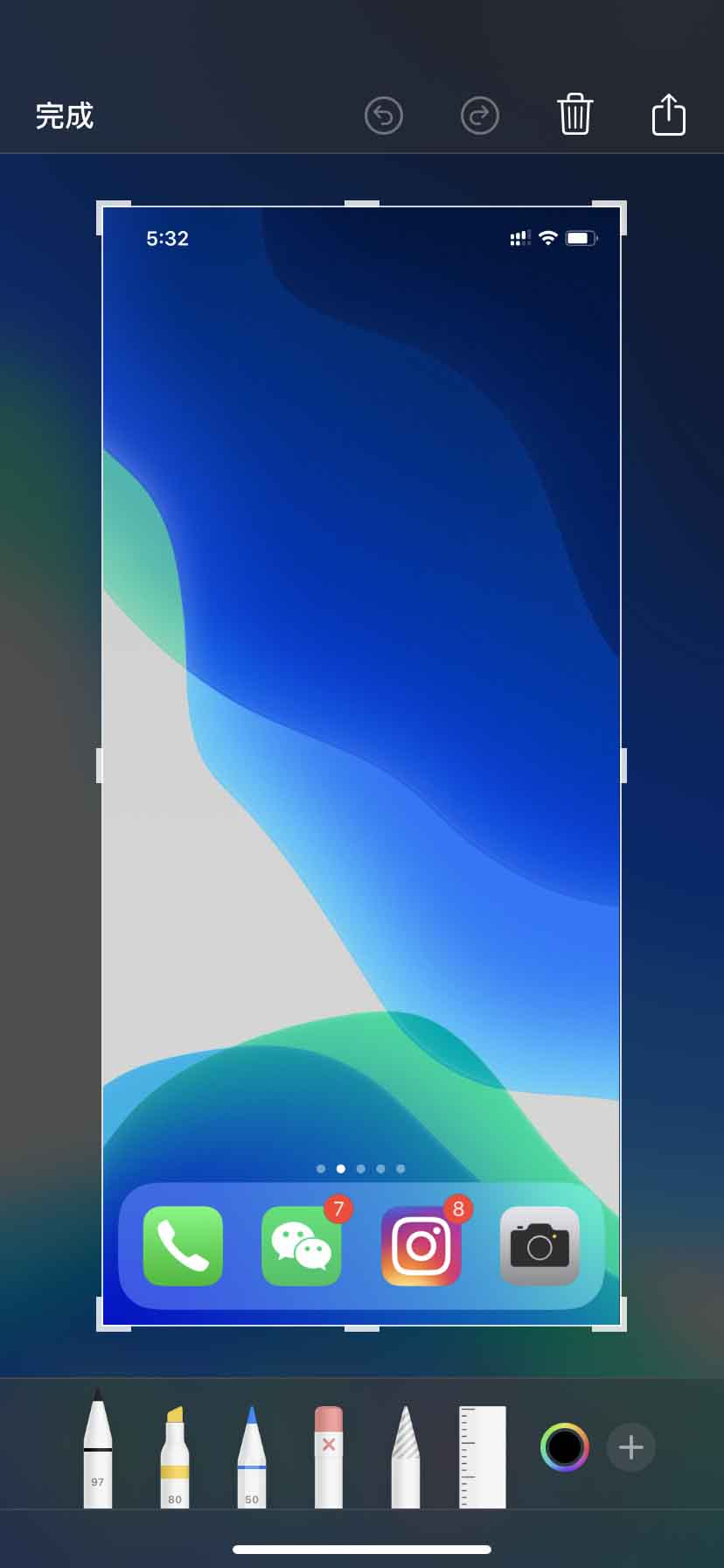 iPhone 11系列手机截屏方法教程