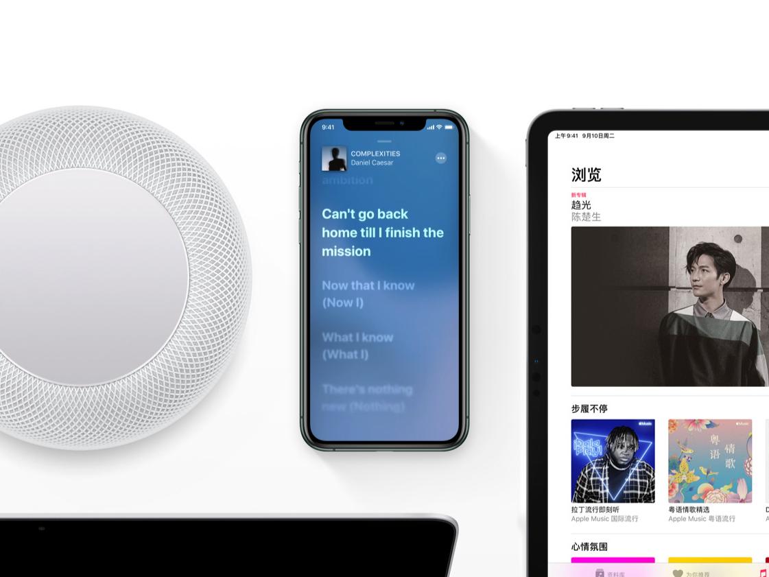 Apple Music 的「滚动歌词」由人工手动添加