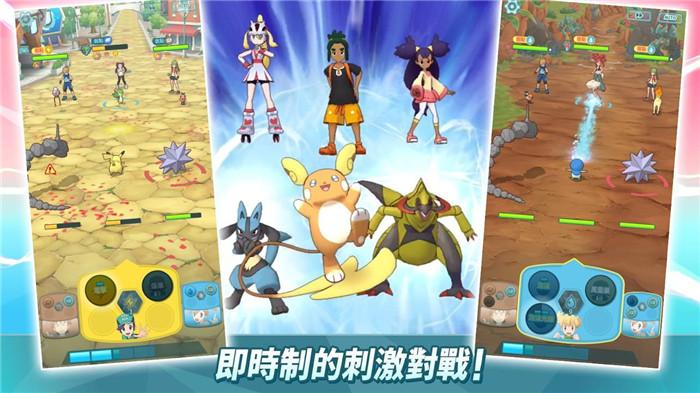 《宝可梦大师》官方重估游戏 将进行大幅优化