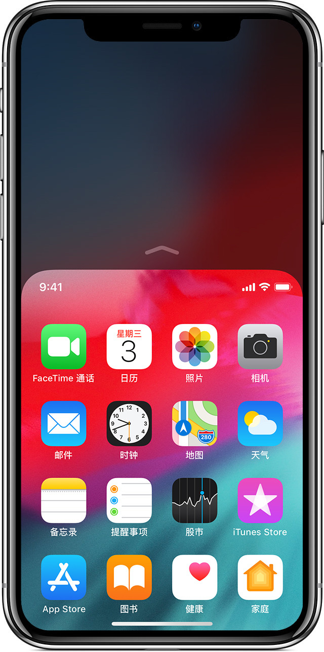 iPhone 11 屏幕太大无法单手操作?试试这个操作
