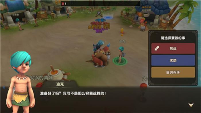 《石器时代M》环岛玩法攻略 踏上探险寻宝之旅吧