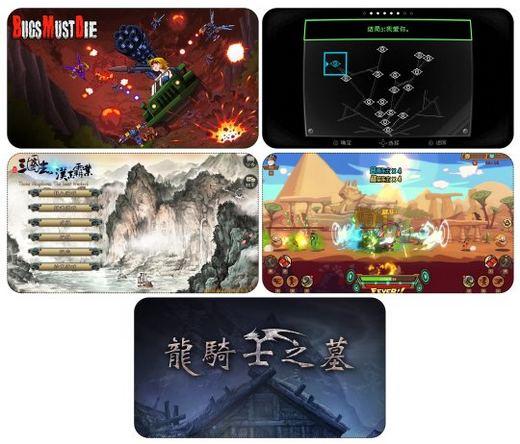 2019 indiePlay中国独立游戏大赛入围名单公布 最佳到底会花落谁家?