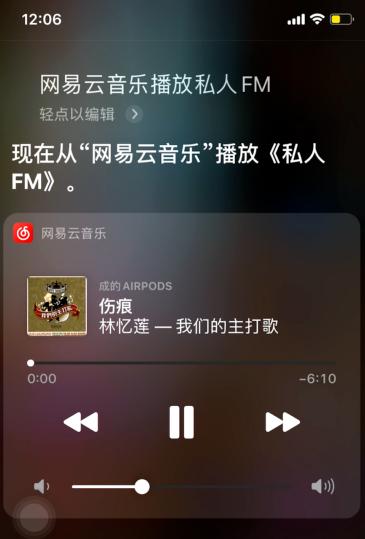 siri可以播放第三方音乐吗?如何操作?