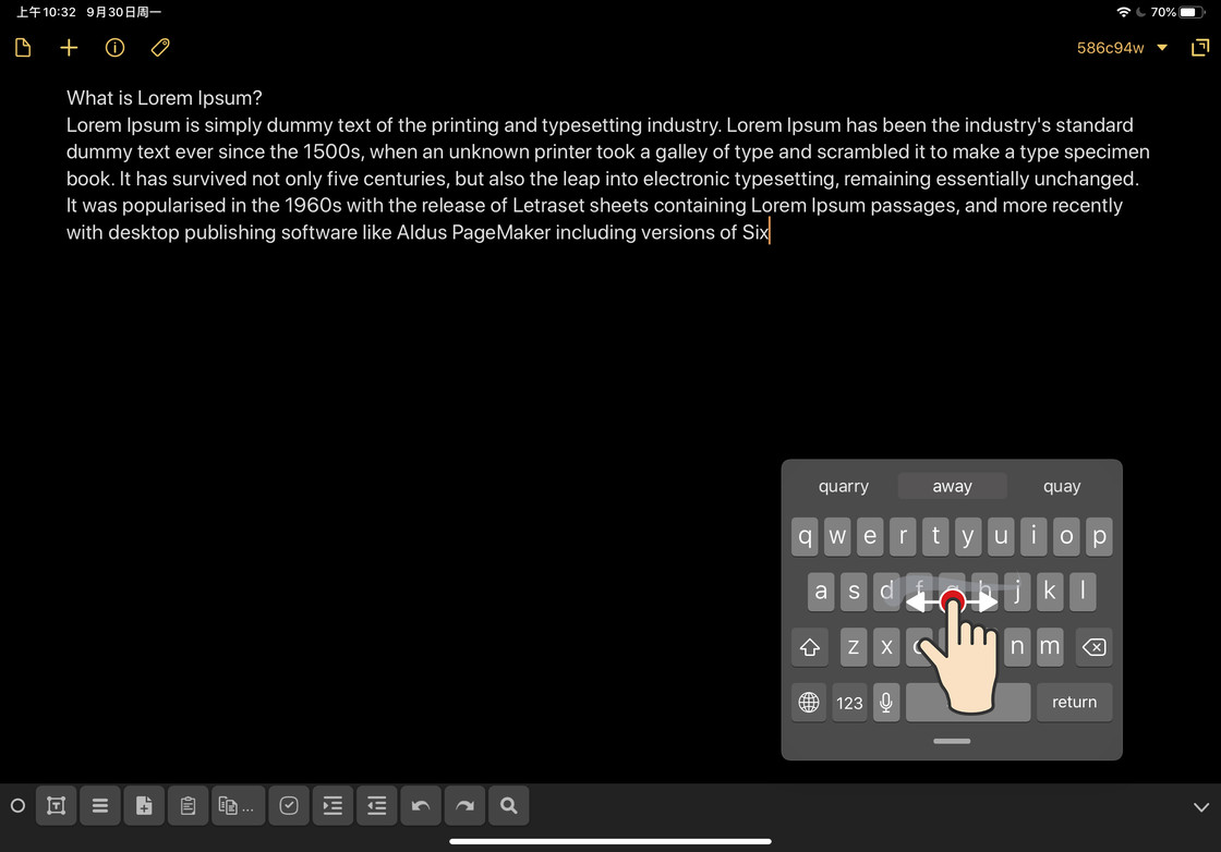 iPadOS 中键盘和手势的快捷操作大全