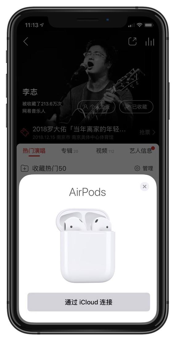 升级 iOS 13.2 Beta 3 后 AirPods 无法配对的解决办法