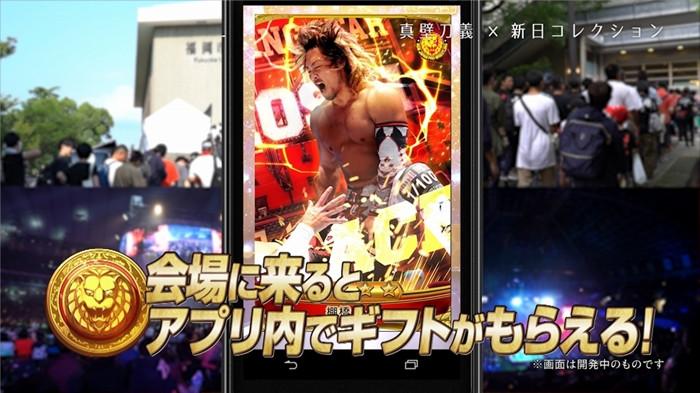 收集摔角手卡片 《NJPW Collection》预约开启
