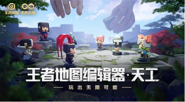 """10月17日 """"王者模拟战""""在《王者荣耀》4周岁特别版本中正式上线"""