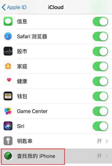 "iOS 13 ""查找"" App 的使用技巧"