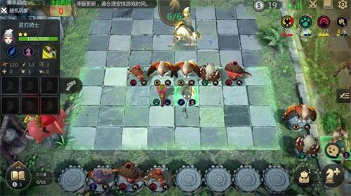 《多多自走棋》今日全平台公测 新棋子、新赛季、新玩法震撼来袭