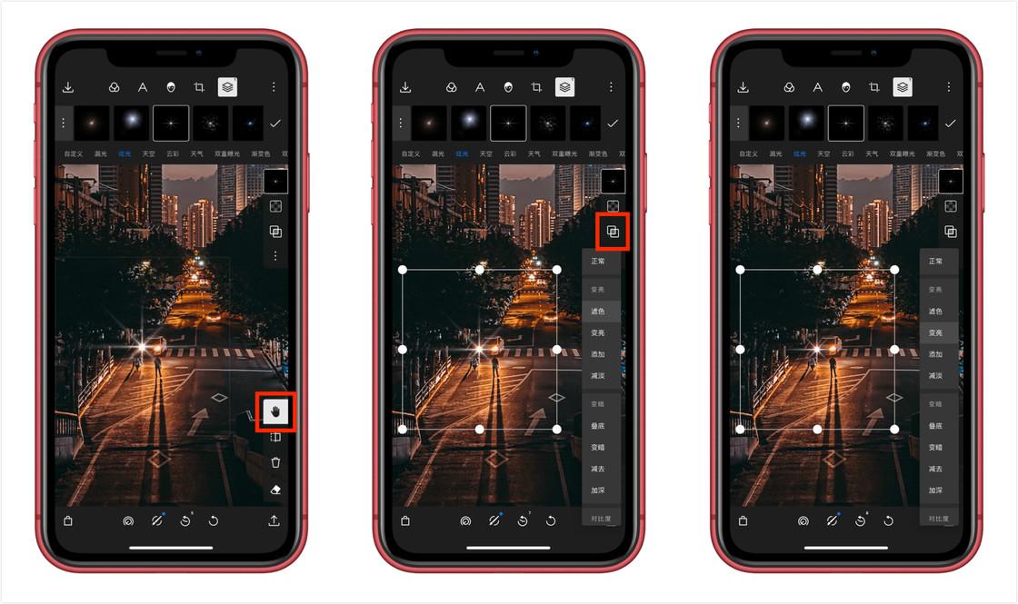 如何借助第三方应用通过 iPhone 拍摄「星芒」的照片?