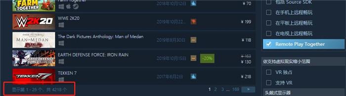 """Steam""""远程同乐""""测试:1人买游戏、多人可同玩"""