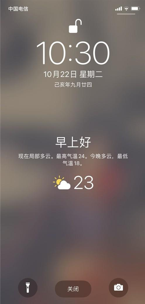 怎么让iPhone手机桌面上显示天气预报呢?