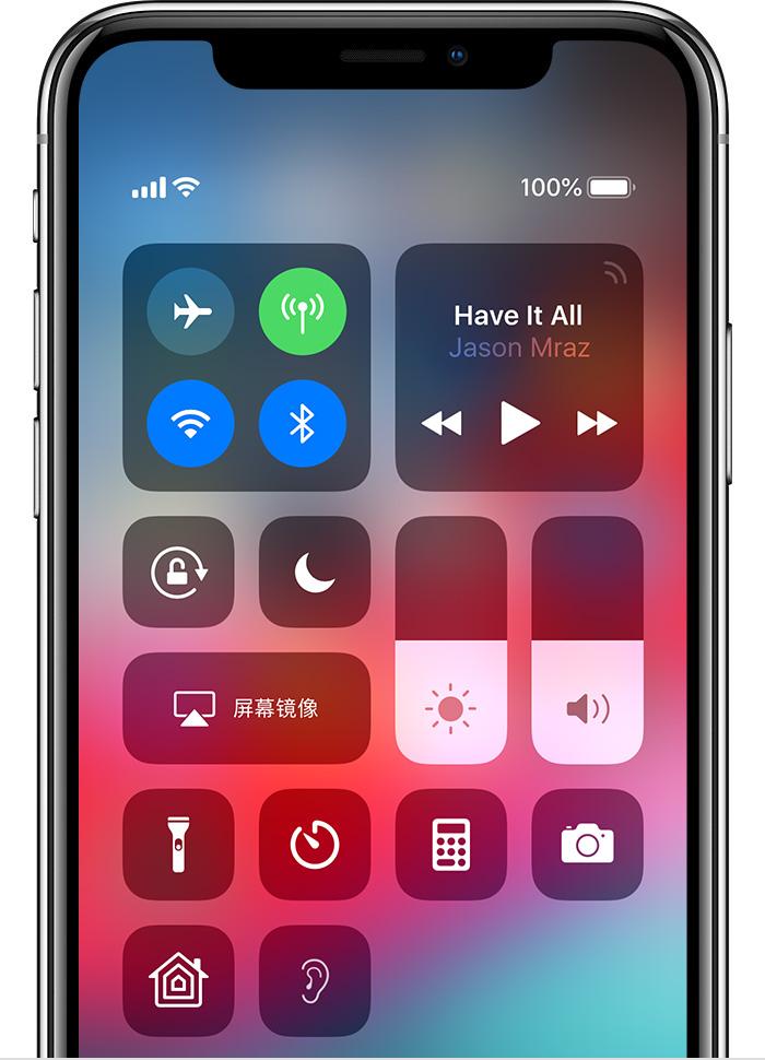 "iPhone 隐藏功能:连接 AirPods 后变身""窃听器"""