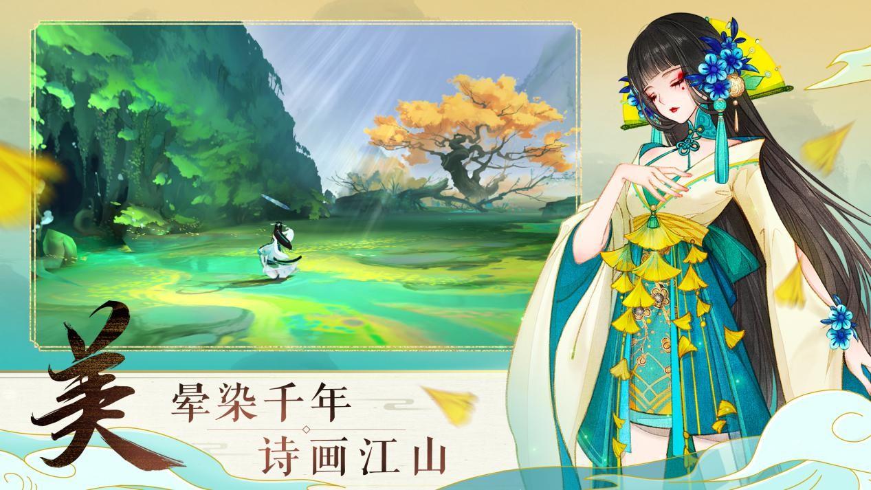 《轩辕剑龙舞云山》全平台公测今日开启!传说之人赖美云惊喜助阵!
