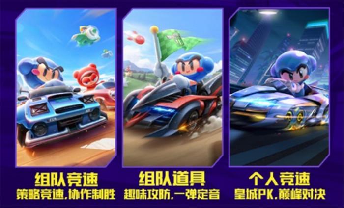 2019跑跑手游P1联赛预选赛明日开战,点燃千万车手竞速热情!