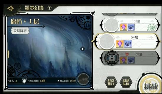 《造物法则2》10.29上线,穿越魔法守护真实的日系剧情RPG