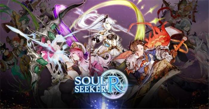 收集型动作RPG《圣灵勇士 R》即日起正式推出