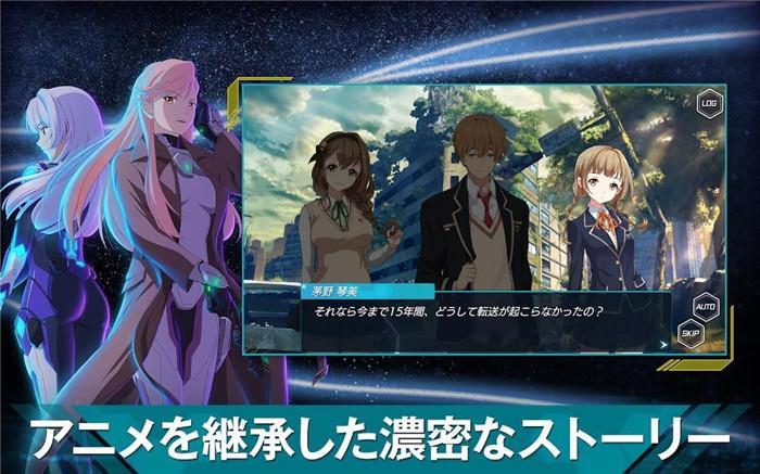 《revisions next stage》宣布于10月30日上架