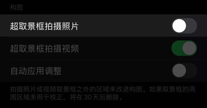 更新 iOS 13.2 后如何开启 Deep Fusion?深度融合打不开怎么办?