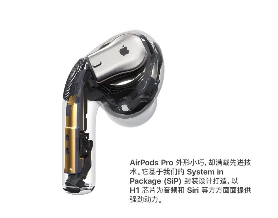 除了降噪,AirPods Pro 还有哪些亮点?