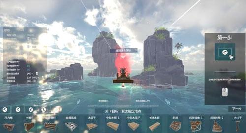 这一次在《沉浮》中感受不一样的海战沙盒魅力