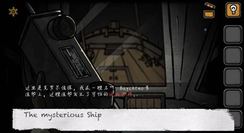 烧脑解谜《诡船谜案》系列,幽灵船Baychimo带你驶向死寂海域