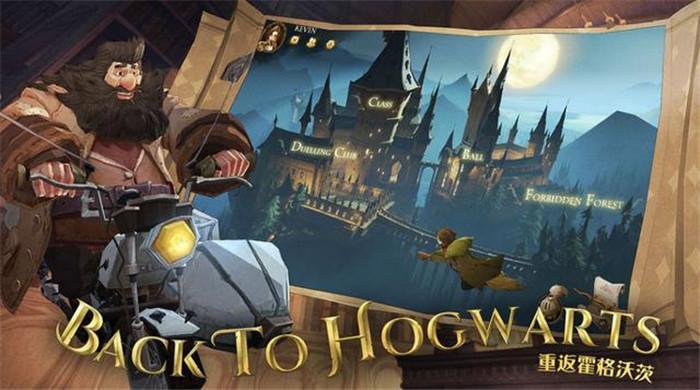 网易与华纳共同开发哈利波特手游 角色扮演类卡牌游戏
