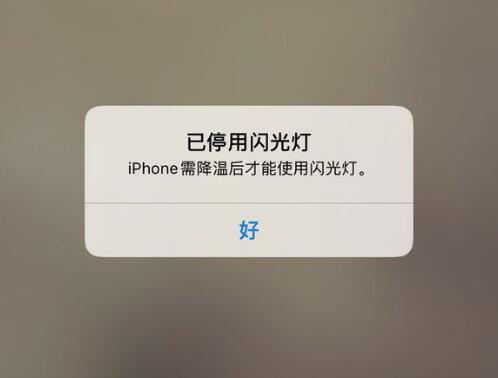 iPhone 在户外拍摄时出现无画面的情况怎么办?