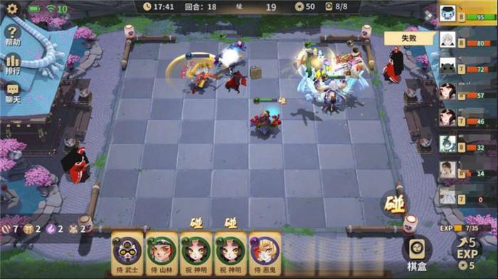 在游戏里加入自走棋模式的游戏们 它们的本体都怎么样了?