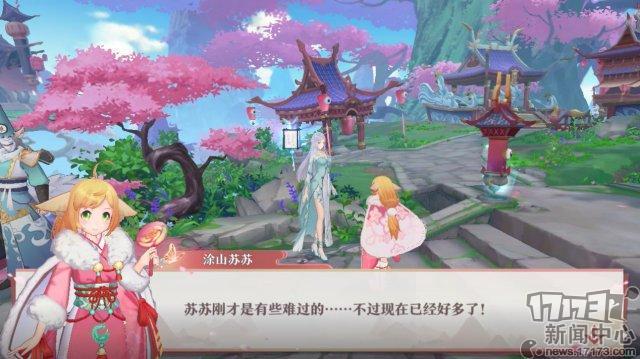 """《狐妖小红娘》评测:高度还原国漫IP 寻梦体验""""真红娘""""服务"""