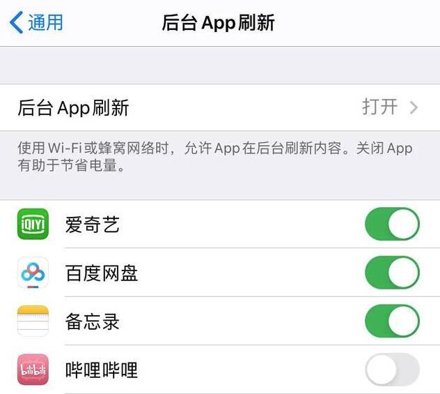 "iOS 13.2 ""杀后台""现象严重,如何避免?"