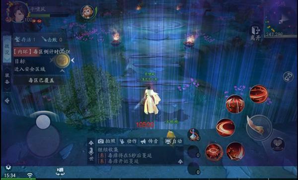 《新笑傲江湖》手游11月7日沧海测试 剧情人设全面解读