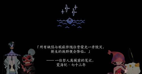听君一首国风狂想曲,国产独立游戏《舟游》10月31日开启测试