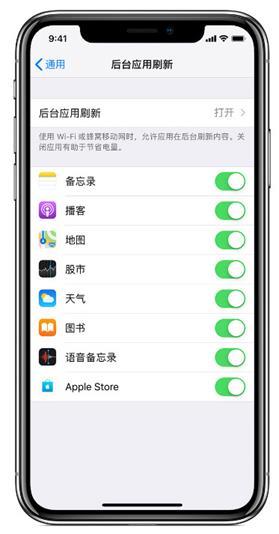 """升级 iOS13.2 后频现""""杀后台"""",微信正在修复"""