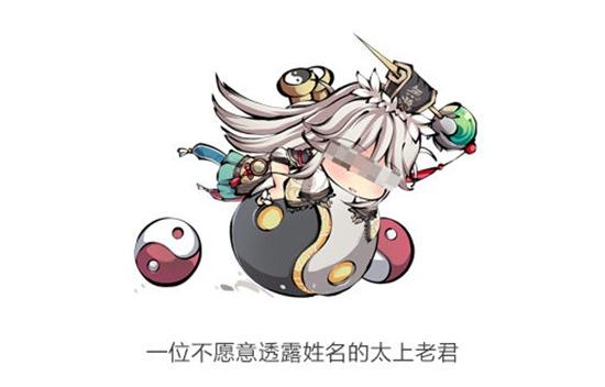 神话人物全部娘化?墨绘画风《幻想神姬》11月4日开测!