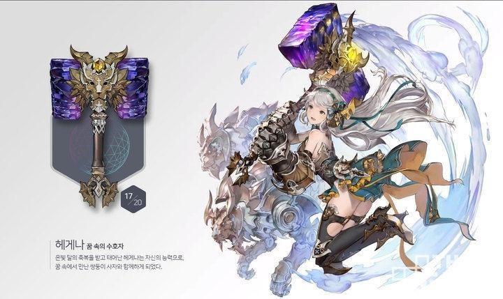 NPIXEL工作室宣布将推出MMO手游《GRAN SAGA》