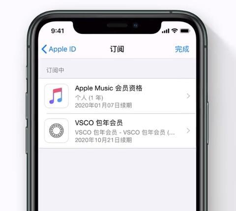 iOS 13 使用技巧:管理订阅更方便了