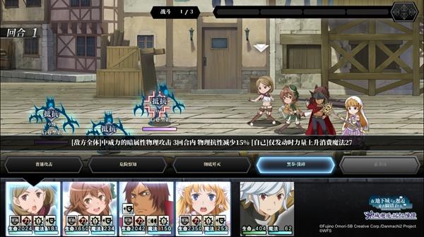 《地城邂逅:记忆憧憬》原汁原味日系RPG 一起探索地下城